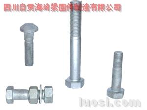 热锓锌铁塔螺栓