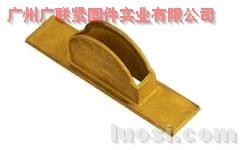 铜锻压件(玻璃夹,卫浴配件)
