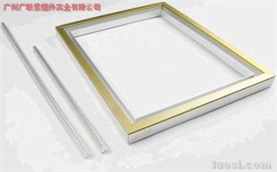 相框铝型材