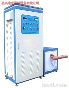 建金高频超音频感应加热设备 高频热处理设备