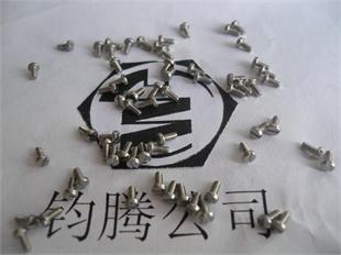 微型一字槽螺丝M1.4X2.0