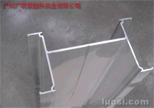 液晶屏接墙铝合金支架