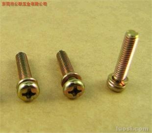 二组合螺丝,弹介圆头二组合螺丝,组合螺丝