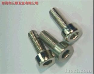 模具螺丝,杯头螺丝,内六角螺栓