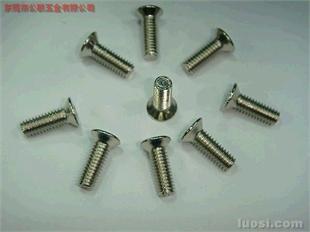 鼠标螺丝,电话螺丝,仪表仪器螺丝