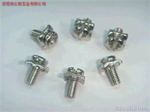 四方介组合螺丝,压线螺丝,接线螺钉