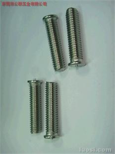 焊接螺丝,点焊螺丝