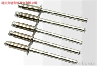开口型抽芯铆钉-坚字铆钉生产厂家