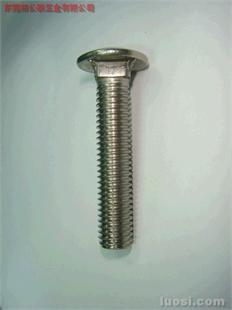 马车螺栓,马车螺丝,方颈螺丝