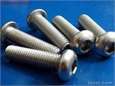 供应:生产供应(4.8-8.8)内六角螺丝1合起批。