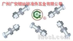 美加力螺钉螺丝螺母垫圈/娇美特螺钉螺丝螺母垫圈/翡丽雅特螺钉螺丝螺母垫圈