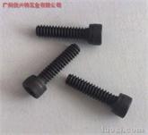 供应:美制杯头螺丝、美制内六角螺钉
