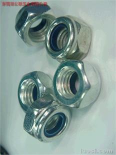 尼龙防松螺母,尼龙螺母,自锁螺母,防滑螺母