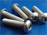 供应:生产供应GB70内六角螺丝(4.8-8.8)现货批订