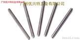 供应:不锈钢、碳钢牙条、螺杆