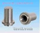 防水螺母,封闭螺母,反面压铆螺柱B。BS