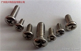 供应:不锈钢美制机丝钉、盘头十字螺钉