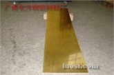 供应镜面黄铜板H59,H62,H65,H68,C2800黄铜板