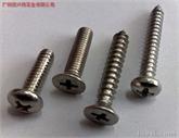 供应:不锈钢机丝钉 、自攻钉