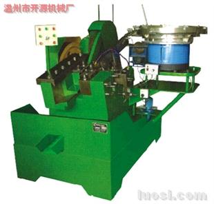 长期供应高速搓丝机,螺丝组装机,振动盘,