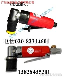 气动点磨机,1寸小型研磨机,MA-730
