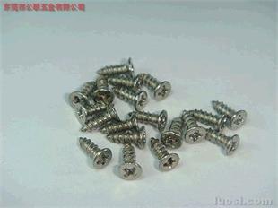 电子螺丝,微型螺丝 IT行业专用紧固件