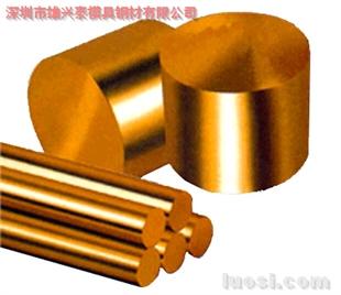 供应C3710铅黄铜