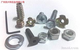 紧固件标准件、螺丝、螺母