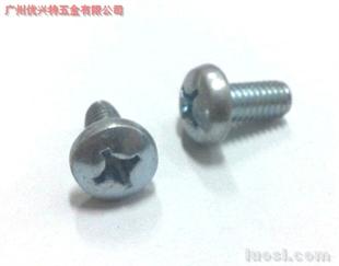碳钢圆头十字机丝