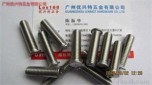 304不锈钢螺丝、点焊钉