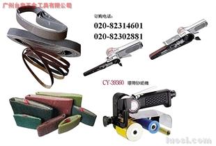 气动砂带机,环带砂光机CY-39360