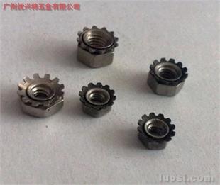 碳钢K型螺母(本色)