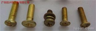 铜螺丝、螺母