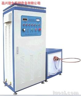 建金高频感应加热设备、节能%30建金电子