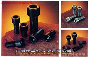 12.9级圆柱头内六角螺丝