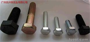 碳钢、合金钢、不锈钢六角螺丝