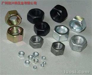 碳钢、不锈钢螺母