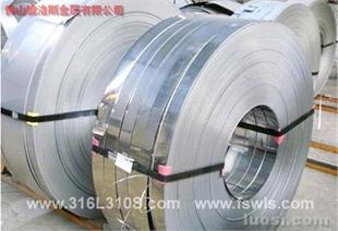 专业的410不锈铁 430不锈铁带供应商佛山维洛斯钢业
