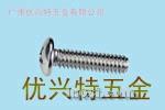 不锈钢十字盘头机螺丝