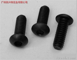 碳钢圆杯螺丝