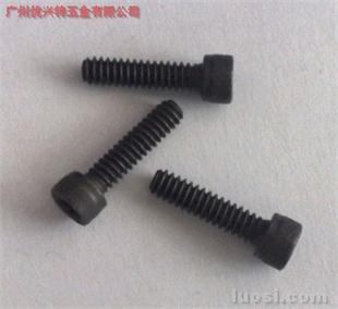 12.9级碳钢内六角螺丝
