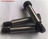 供应:12.9级碳钢塞打螺丝、轴肩螺丝