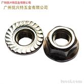 供应:不锈钢法兰面螺母