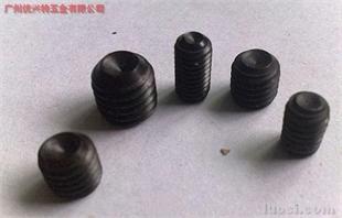 12.9级碳钢内六角凹端紧定