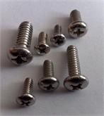 供应:不锈钢盘头十字机螺丝