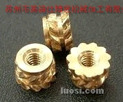 重庆铜螺母