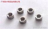 供应:英制六角螺母、不锈钢304螺母
