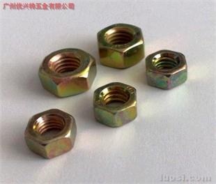 彩锌六角螺母、不锈钢螺母