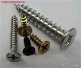 供应:盘头十字自攻螺钉、平头螺丝
