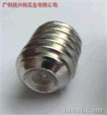 供应:不锈钢凹端内六角紧定螺钉